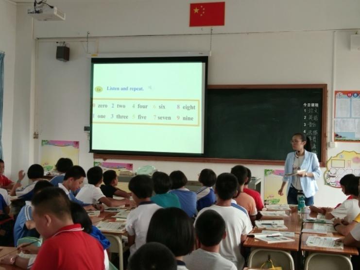 2020年广东中山市板芙初级中学教师招聘公告