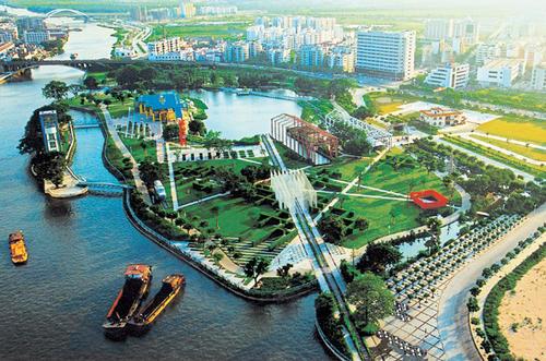 2020广东中山市教体系统公开招聘教师101人公告.jpg