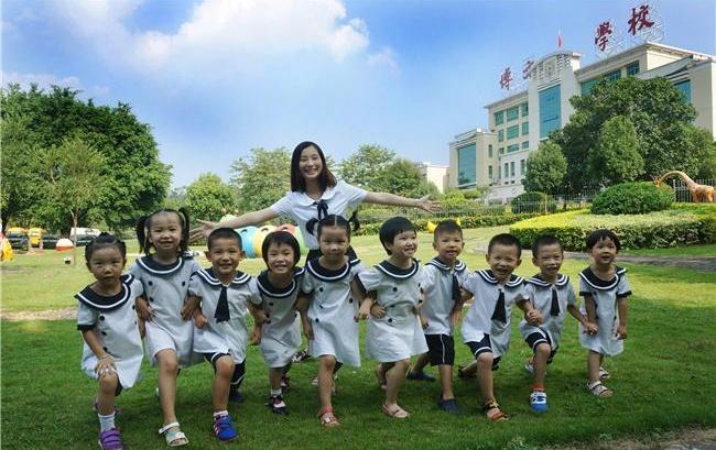 2020年广东中山博文学校教师招聘公告