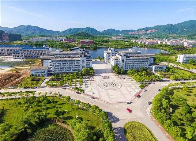 2020年安徽安庆师范大学教师招聘公告