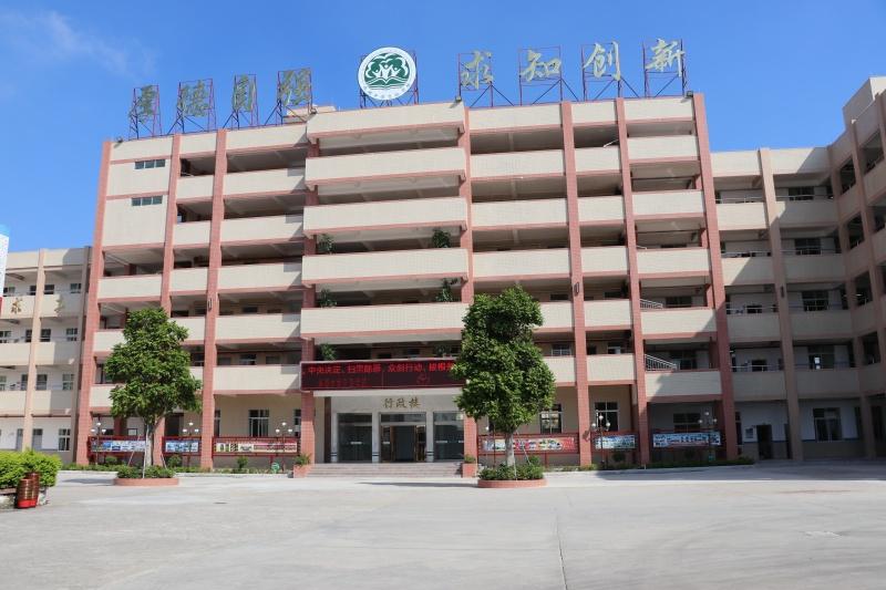 2020年广东省揭阳市揭西县棉湖中学实验学校教师招聘公告