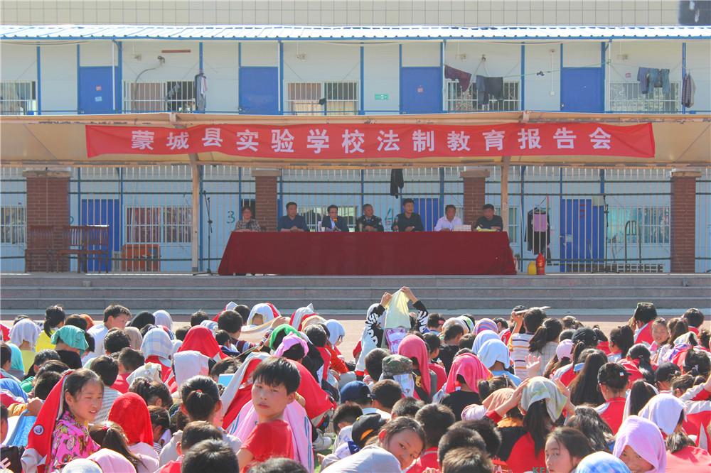 2020年安徽亳州蒙城县高新实验学校教师招聘公告