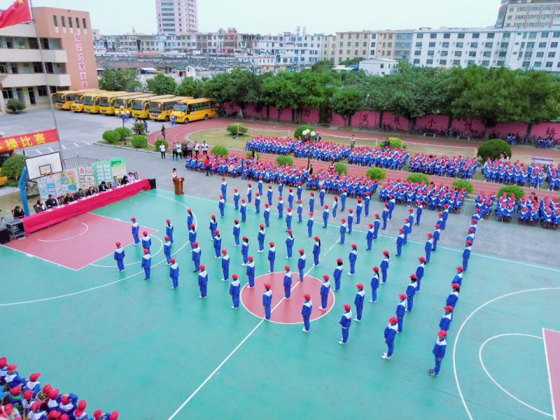 2020年广东省汕头市潮南兴华实验学校教师招聘公告.jpg