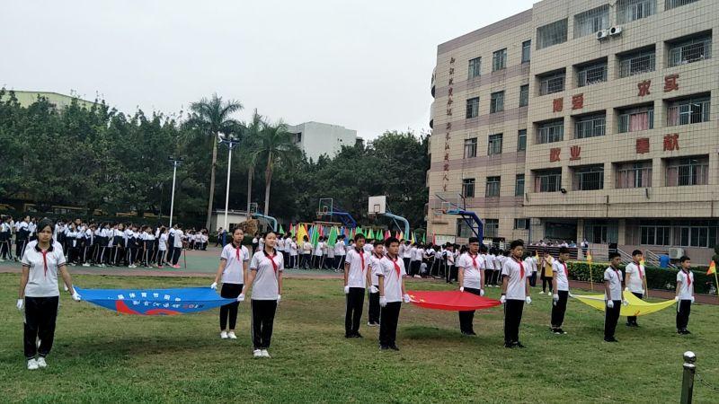 2020年广东省中山市新长江学校教师招聘公告