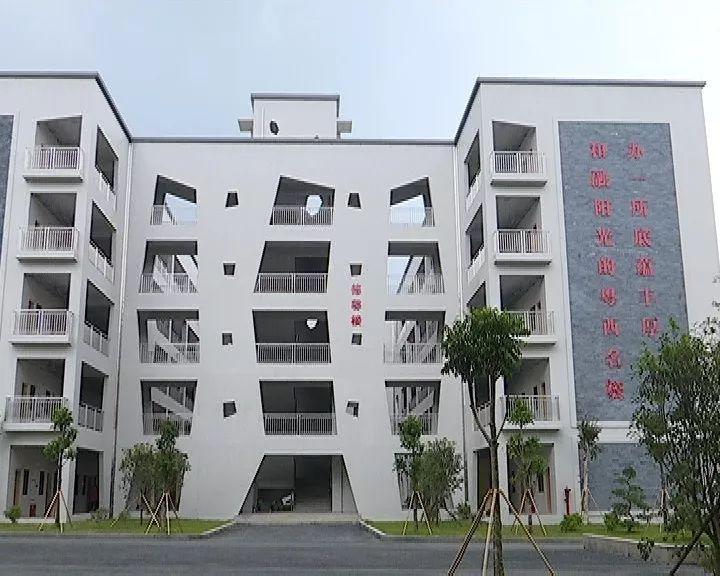2020年广东华南师范大学附属阳春学校教师招聘公告