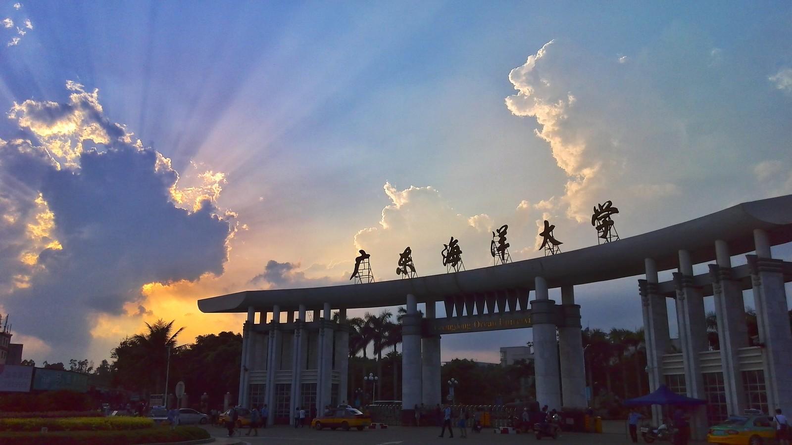 2020年湛江广东海洋大学辅导员招聘公告