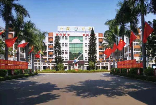 2020广东东莞市大朗中学教师招聘公告