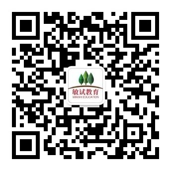 安徽敏试教育.jpg