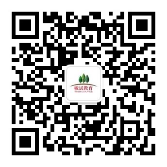 安徽logo.png