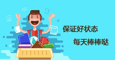 fdcdb622803401a34安徽教师招聘考试模拟题汇总【六月】3c447d7a543d8ee.jpg