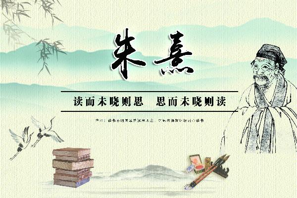 安徽教师招聘考试练习题汇总【十一月】